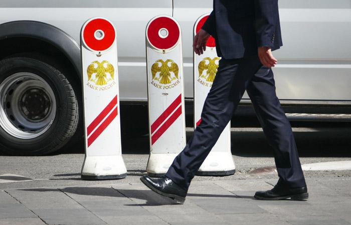 Банк Российской Федерации снизил главную ставку— Экономика ибизнес