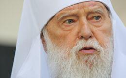 """ПЦУ предупредила Филарета о """"канонических последствиях"""" из-за призыва созвать собор"""