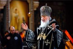 Патриарх Кирилл призвал извлечь уроки из истории с храмом в Екатеринбурге