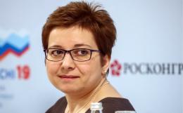 Нюта Федермессер отказалась от участия в выборах в Мосгордуму