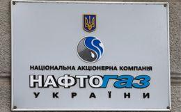"""""""Нафтогаз"""" снизил цены на газ для украинцев на 7,3%"""