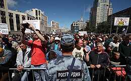 Митинг в центре Москвы прошел без происшествий