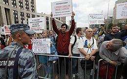 На акции в Москве призвали к пересмотру статьи УК по наркотикам