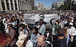 Полиция насчитала на митинге в Москве более 1,5 тыс. человек