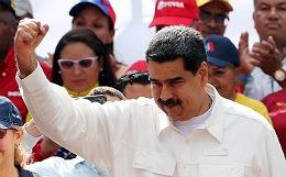 Болтон заявил, что Мадуро заключил с Россией оборонный контракт на $209 млн