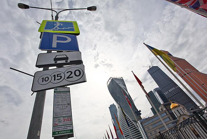 В Думу внесен законопроект о бесплатном пользовании парковкой первые 10 минут