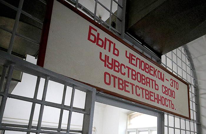 15 цыган арестовали после массовой драки в Чемодановке