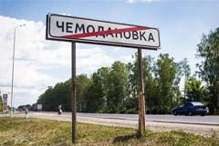 Больше сорока цыган из Чемодановки переселились в Астраханскую область
