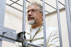 Суд арестовал бизнесмена Бойко-Великого