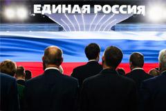 """Путин не согласился с названием """"Единой России"""" """"бандой патриотов"""""""
