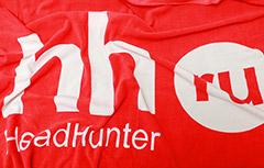 Рекрутинговая компания HeadHunter стала налоговым резидентом России