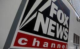 Трамп прислушался к совету ведущего Fox отменить удар по Ирану