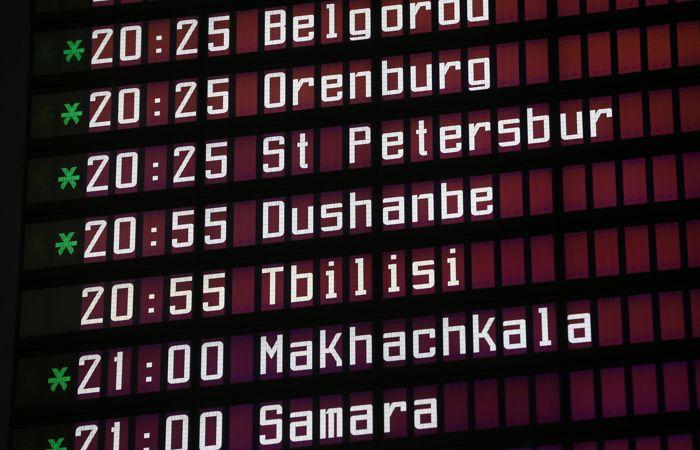 'Аэрофлот объявил о прекращении рейсов в Грузию с 8 июля