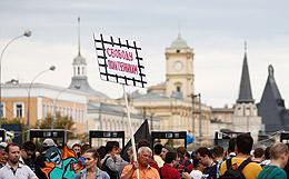 В Москве начался митинг против незаконных преследований журналистов и активистов