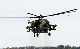 Обнародованы кадры применения ракеты повышенной мощи для вертолёта Ми-28НМ