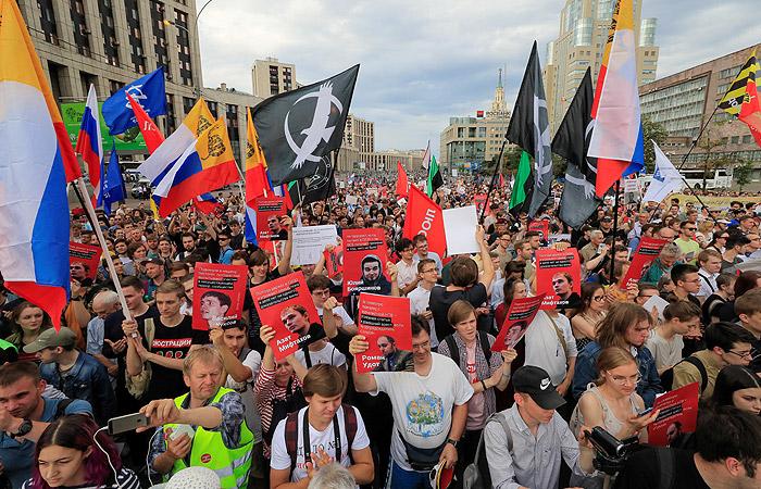 Полиция сообщила об участии 1,8 тыс. человек в митинге в центре Москвы