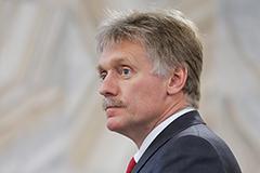 Песков предупредил россиян о грозящей им физической опасности при посещении Грузии