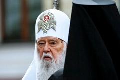 Новая церковь Украины отобрала у Филарета Киевскую епархию