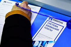 """Тариф системы """"Платон"""" с 1 июля подорожает на 14 копеек до 2,04 руб./км"""