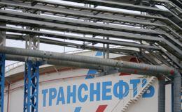 Транснефть договорилась с Казахстаном о компенсации за некондиционную нефть