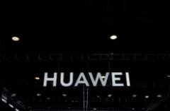 NYT узнала об обходе компаниями из США запрета на сотрудничество с Huawei