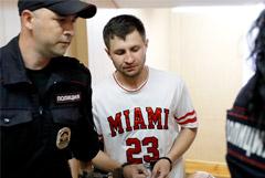 """""""Отравителя с Хохловки"""" арестовали на два месяца"""