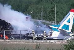 Катастрофа Ан-24 в Бурятии. Что известно к этому часу