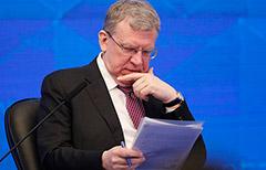 Кудрин обещал взять под контроль KPI руководителей госкомпаний