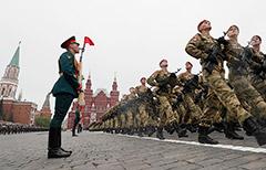 Трампа пригласили в Россию на 75-летие Победы