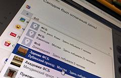 Желающих служить в ФСБ обяжут раскрывать содержание своих блогов и страниц в соцсетях