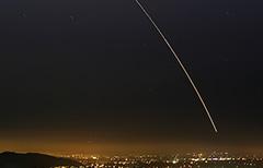 Власти Северного Кипра назвали упавший с неба неопознанный объект российской ракетой