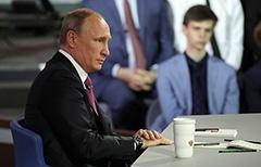 В Кремле рассказали о термокружке Путина