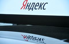 "Avito, ЦИАН и еще три сервиса пожаловались на ""колдунщиков"" ""Яндекса"""