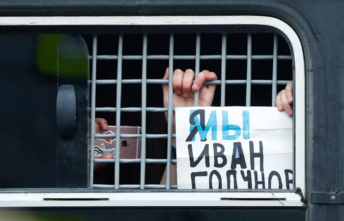 Дело о наркотиках, по которому обвинялся Голунов, передано в СКР
