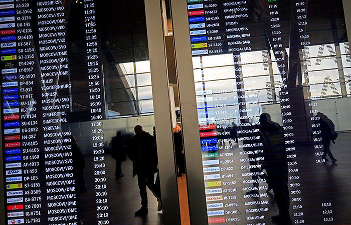 Российские туристы в 2019 году могут посещать без виз 116 стран