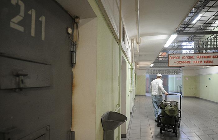 Суд в Москве арестовал гражданина России по делу о госизмене