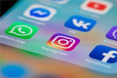 Произошел сбой в работе WhatsApp, Instagram и Facebook