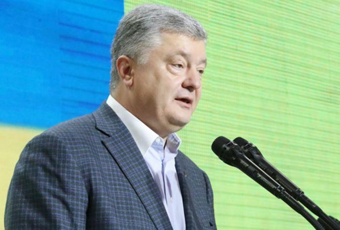 Порошенко призвал граждан протестовать против отмены закона о люстрации
