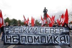 В Москве прошел митинг против мусорного полигона в Шиесе