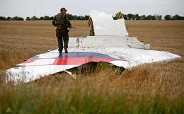Бывший зенитчик из ДНР арестован в связи с делом о крушении рейса МН17