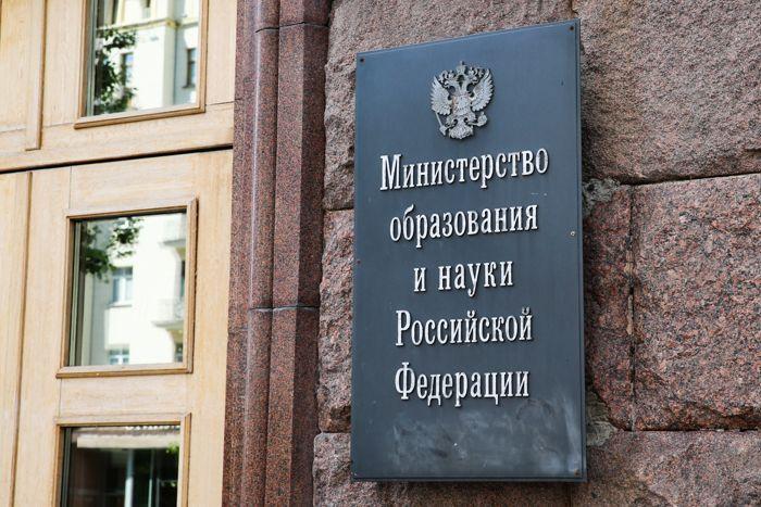 Чиновников Минобрнауки уличили вмошенничестве на365 млн руб.