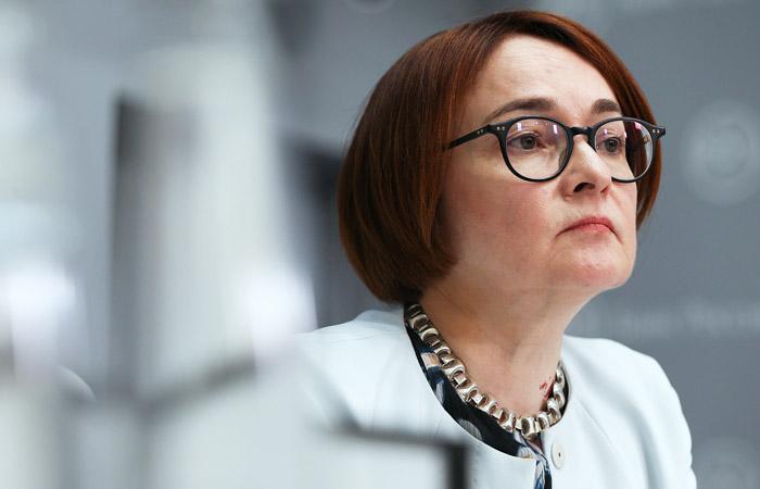 """Набиуллина заявила о достижении """"структурного потолка"""" российской экономикой"""