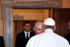 Путин и папа римский Франциск беседовали ровно час