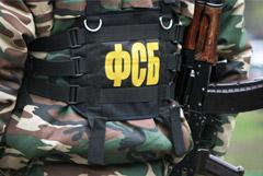 В Москве арестованы пятеро сотрудников ФСБ по делу о разбое