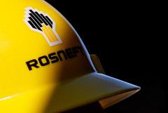 """""""Роснефть"""" снизила добычу из-за проблем с нефтепроводами """"Транснефти"""""""