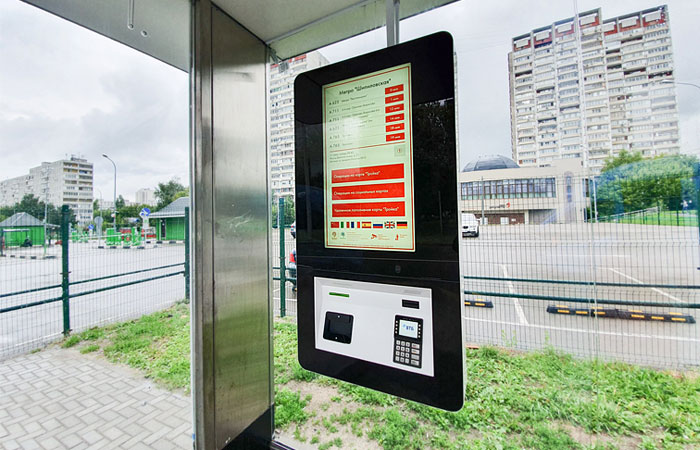 В Москве появились новые терминалы для оплаты проезда в транспорте