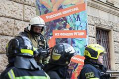 Пожар в Госархиве литературы потушили