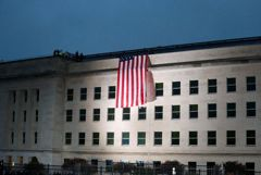 Пентагон неоднократно отсрочил брифинг по поставкам С-400 в Турцию