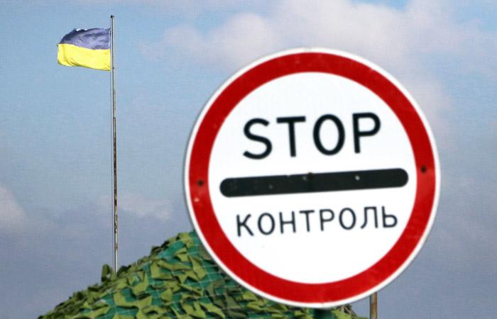 На Украину с начала года не пустили более 4,6 тыс. россиян