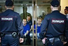 МИД подтвердил обсуждение с Киевом возможного обмена 24 украинских моряков